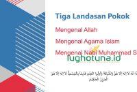 Tiga prinsip pokok islam